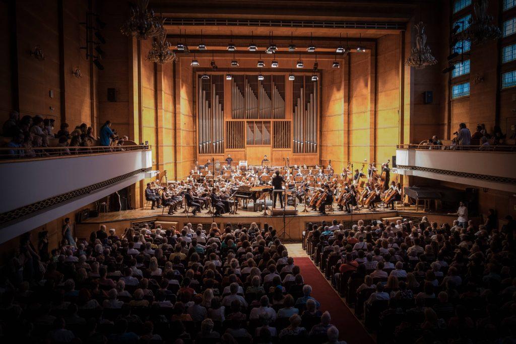 Зала България повреме на концерт