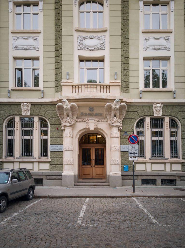 Централната администрация на Банка ДСК на Московска 19