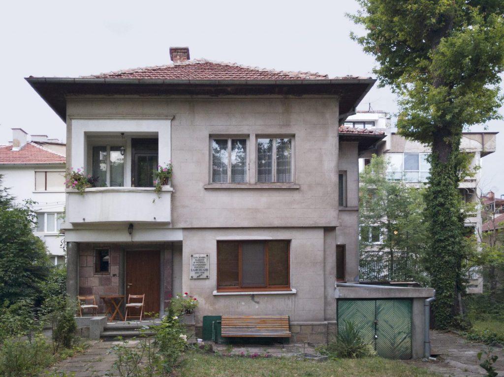 къщата ан Елин Пелин